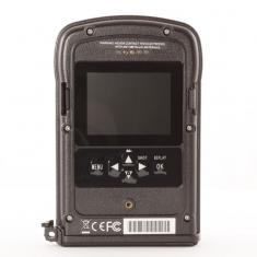 Fotopast Acorn 5310MMW + 32GB SD karta, SIM karta, baterie a doprava ZDARMA!